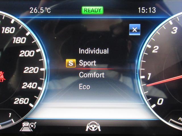 S450エクスクルーシブ AMGライン AMGLine+ 右ハンドル パノラマサンルーフ AMG20インチAW ソフトクローズドア レーダーセーフティパッケージ ウッドコンビステアリング ベンチレーション シートヒーター LEDライト(14枚目)