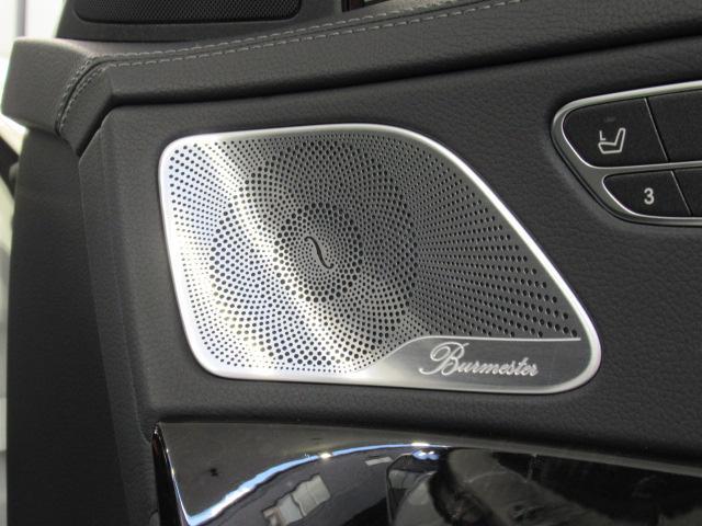 S450エクスクルーシブ AMGライン AMGLine+ 右ハンドル パノラマサンルーフ AMG20インチAW ソフトクローズドア レーダーセーフティパッケージ ウッドコンビステアリング ベンチレーション シートヒーター LEDライト(17枚目)