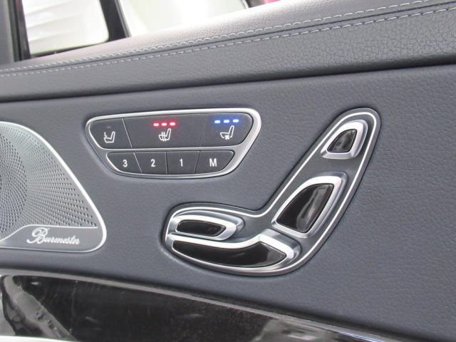 S450エクスクルーシブ AMGライン AMGLine+ 右ハンドル パノラマサンルーフ AMG20インチAW ソフトクローズドア レーダーセーフティパッケージ ウッドコンビステアリング ベンチレーション シートヒーター LEDライト(18枚目)