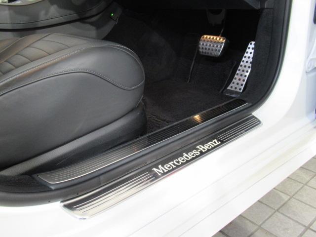 S450エクスクルーシブ AMGライン AMGLine+ 右ハンドル パノラマサンルーフ AMG20インチAW ソフトクローズドア レーダーセーフティパッケージ ウッドコンビステアリング ベンチレーション シートヒーター LEDライト(19枚目)