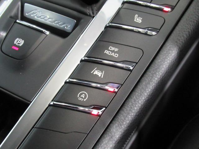 マカンS 1オーナー スポーツクロノパッケージ ブラックレザーシート エントリー&ドライブ Turbo19インチAW 前後パーキングアシストセンサー PCMナビ バックカメラ クルーズコントロール(12枚目)