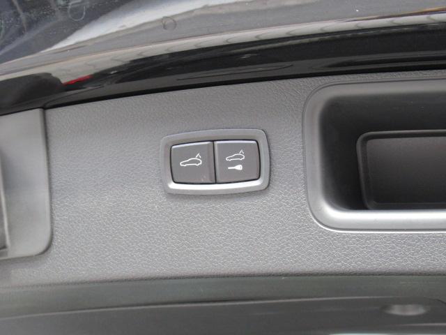 マカンS 1オーナー スポーツクロノパッケージ ブラックレザーシート エントリー&ドライブ Turbo19インチAW 前後パーキングアシストセンサー PCMナビ バックカメラ クルーズコントロール(27枚目)