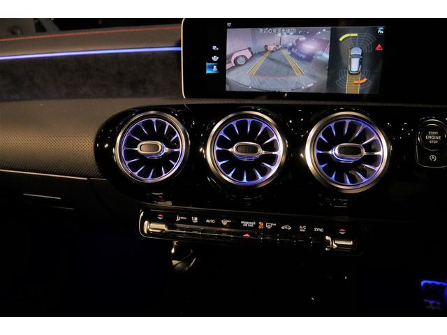 CLA200d シューティングブレーク AMGライン Mercedes me connect・アクティブステアリングアシスト・レザーDINAMICAシート・18インチAMGアルミホイール・LEDヘッドランプ・Bカメラ・ETC・ワンオーナー(10枚目)