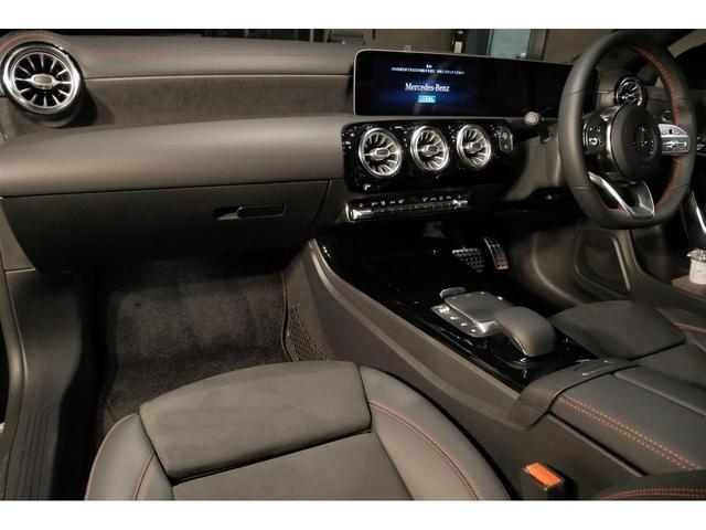 CLA200d シューティングブレーク AMGライン Mercedes me connect・アクティブステアリングアシスト・レザーDINAMICAシート・18インチAMGアルミホイール・LEDヘッドランプ・Bカメラ・ETC・ワンオーナー(17枚目)