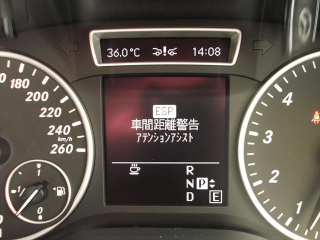 「メルセデスベンツ」「Mクラス」「ミニバン・ワンボックス」「佐賀県」の中古車31