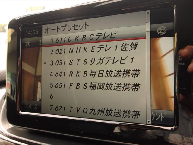 「メルセデスベンツ」「Mクラス」「ミニバン・ワンボックス」「佐賀県」の中古車39