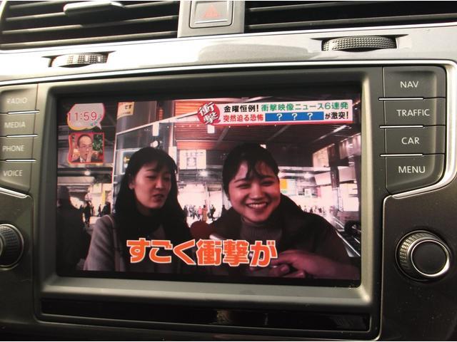 「フォルクスワーゲン」「VW ゴルフオールトラック」「SUV・クロカン」「佐賀県」の中古車34