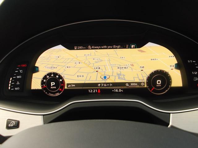 3.0TFSIクワトロ Sラインパッケージ SラインPKG・7シーターPKG・純正エアサスローダウン・純正OP21AW・パノラマガラスルーフ・グリルブラックアウト・後輪操舵4WS・マトリクスLEDライト・スモークLEDテール・禁煙車(40枚目)
