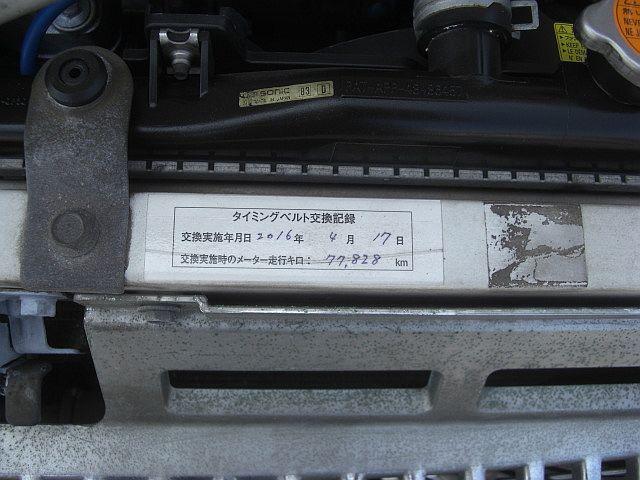「スバル」「ヴィヴィオ」「軽自動車」「福岡県」の中古車22