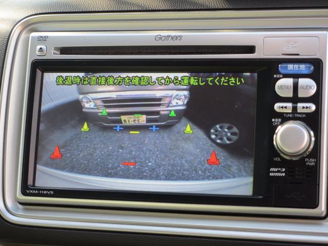 ホンダ ライフ G特別仕様車 HIDスマートスペシャル ナビ バックカメラ