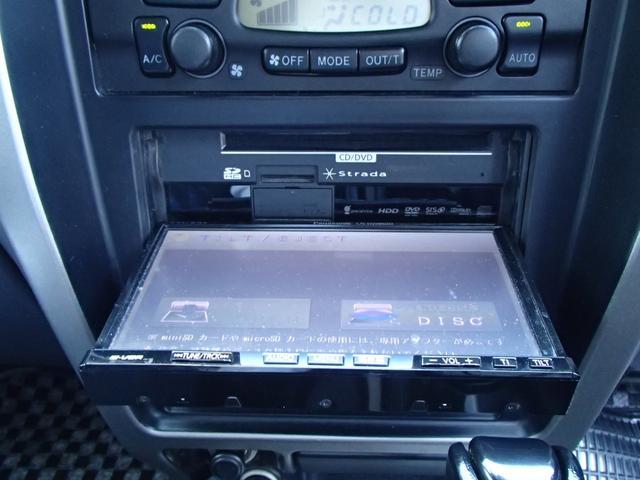 最終モデル SDナビ CD DVD キーレス ETC(13枚目)