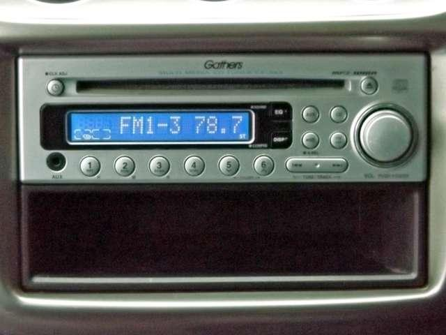 M キーレス ミュージックプレイヤー接続可 両側スライドドア(13枚目)