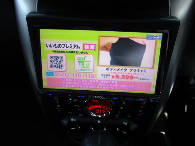 クーパーD クロスオーバー メモリーナビ DTV Bカメラ(18枚目)