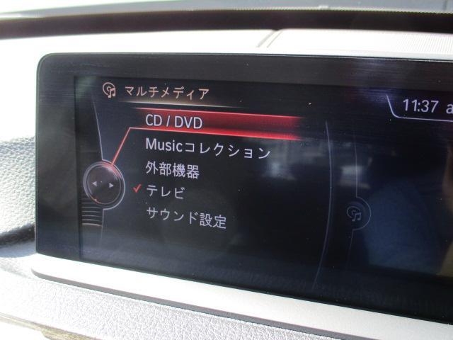 335iグランツーリスモ ラグジュアリー 黒革 HDDナビ DTV Fカメラ Bカメラ(12枚目)