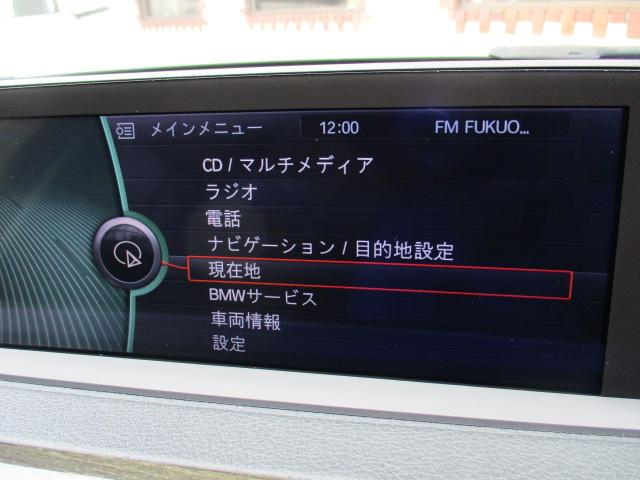 320dブルーパフォーマンス ラグジュアリー 黒革 HDDナビ Bカメラ ドラレコ 1オーナー(11枚目)