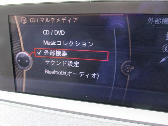 320dブルーパフォーマンス ラグジュアリー 黒革 HDDナビ Bカメラ ドラレコ 1オーナー(12枚目)