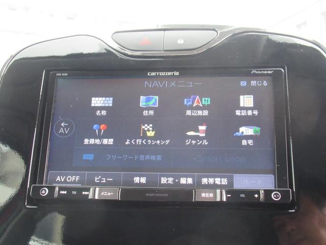 「ルノー」「ルーテシア」「コンパクトカー」「福岡県」の中古車10