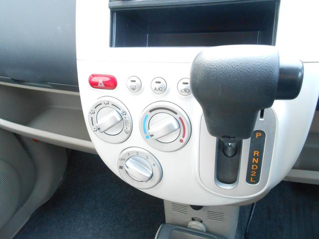 三菱 eKワゴン MS 左側パワースライドドア キーレス シートリフター