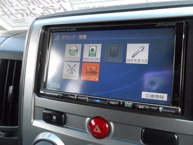三菱 デリカD:5 ローデスト GパワーP 社外HDDナビ 両側パワースライド