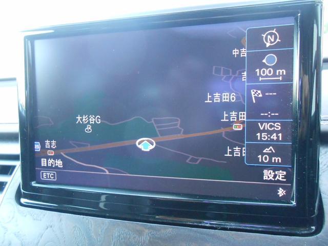 アウディ アウディ A8 4.0TFSIクワトロ HDDナビ エアシート
