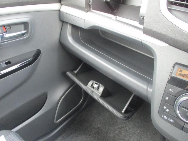 スズキ ワゴンR 20周年記念車 社外HDDナビ スマートキー HIDライト