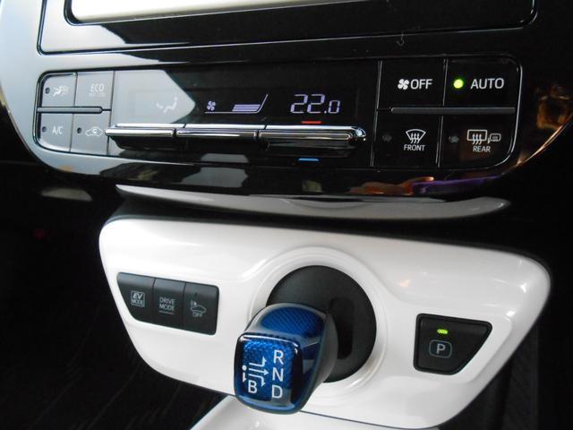 トヨタ プリウス Aツーリングセレクション 純正メモリーナビ LEDライト