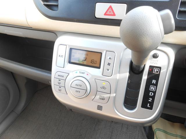 日産 モコ G 社外CDデッキ インテリジェントキー ベンチシート