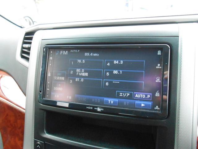 トヨタ ヴェルファイア 2.4Z プラチナセレクション 純正HDDナビ 両Pスライド