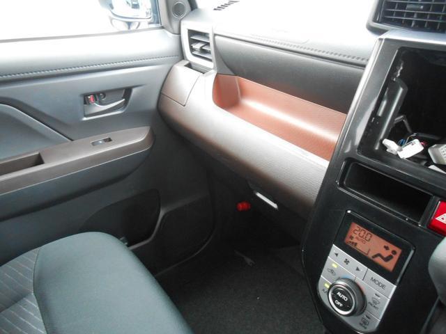 トヨタ タンク G 両側パワースライド 社外メモリーナビ スマートキー