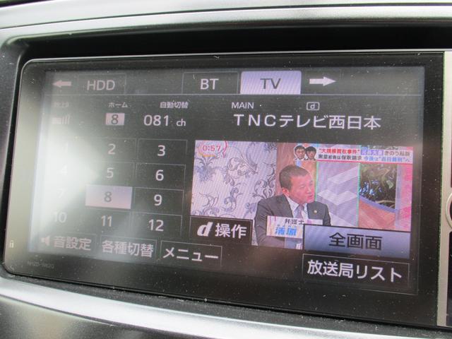 「トヨタ」「プリウスα」「ミニバン・ワンボックス」「福岡県」の中古車18