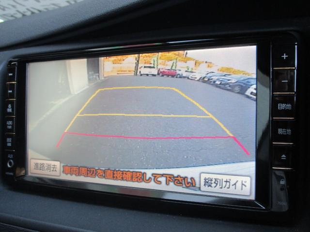 プラタナリミテッド 純正HDDナビ 両側パワースライドドア オートディスチャージヘッドライト(21枚目)