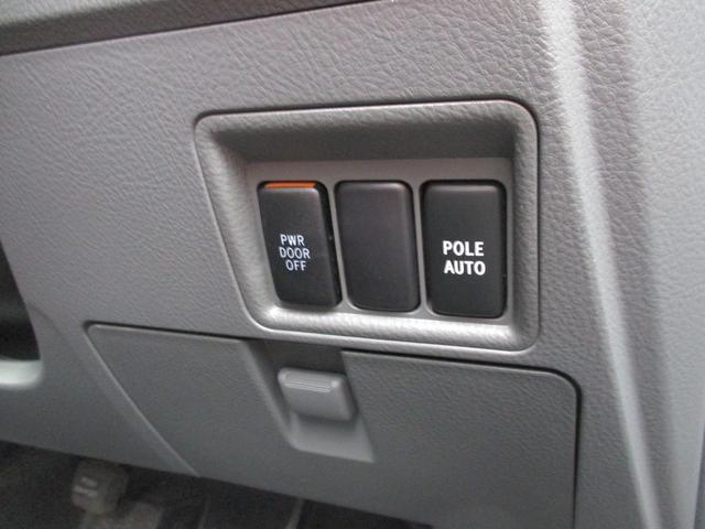 プラタナリミテッド 純正HDDナビ 両側パワースライドドア オートディスチャージヘッドライト(28枚目)
