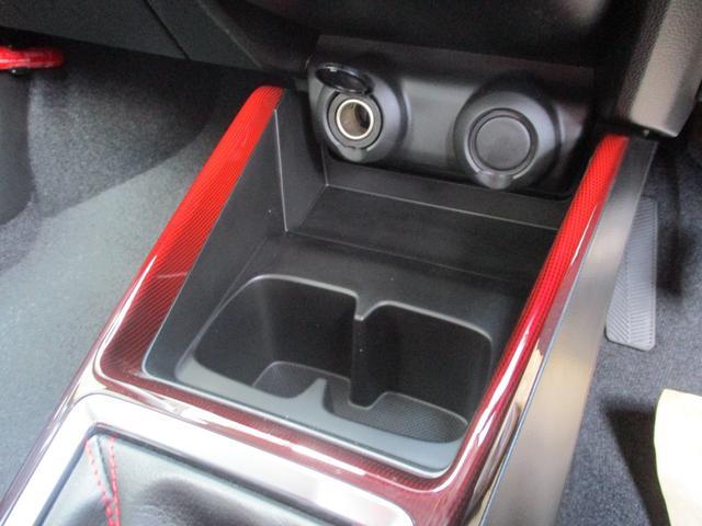 ベースグレード 登録済未使用車 スズキセーフティサポート 直噴ターボ(16枚目)