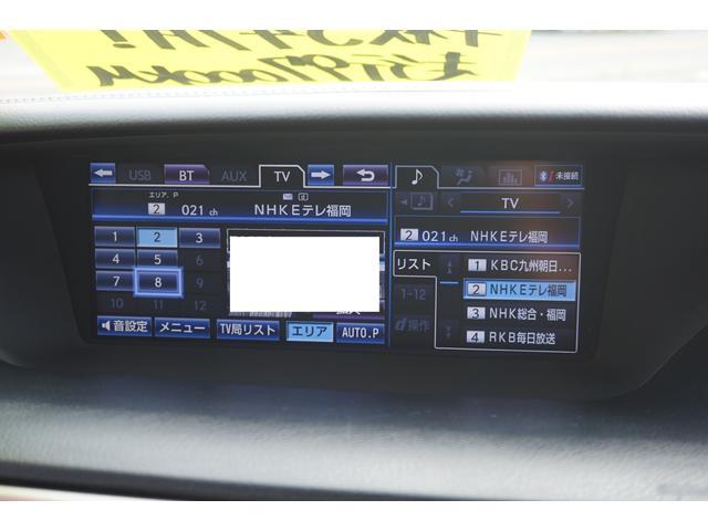 GS350 Fスポーツ HDDナビ マークレビンソン 3眼ライト サンルーフ バックカメラ ガーネットレザーシート クーラー&ヒーター ヘッドアップディスプレイ ETC カードキー(19枚目)