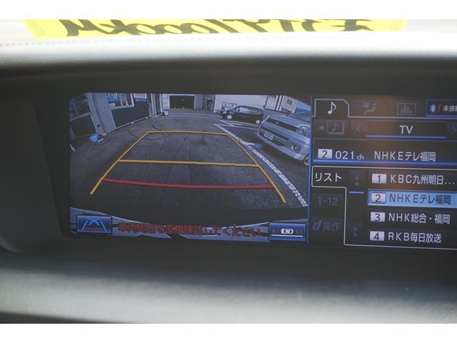 GS350 Fスポーツ HDDナビ マークレビンソン 3眼ライト サンルーフ バックカメラ ガーネットレザーシート クーラー&ヒーター ヘッドアップディスプレイ ETC カードキー(20枚目)