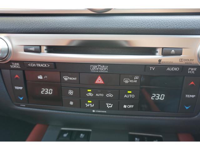 GS350 Fスポーツ HDDナビ マークレビンソン 3眼ライト サンルーフ バックカメラ ガーネットレザーシート クーラー&ヒーター ヘッドアップディスプレイ ETC カードキー(21枚目)