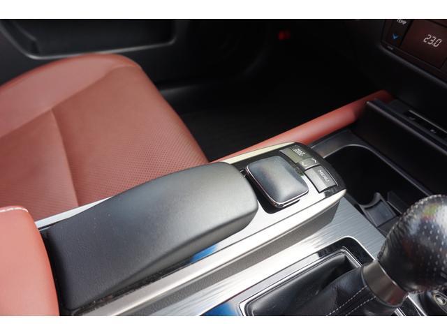 GS350 Fスポーツ HDDナビ マークレビンソン 3眼ライト サンルーフ バックカメラ ガーネットレザーシート クーラー&ヒーター ヘッドアップディスプレイ ETC カードキー(23枚目)