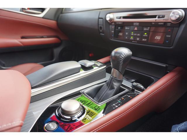 GS350 Fスポーツ HDDナビ マークレビンソン 3眼ライト サンルーフ バックカメラ ガーネットレザーシート クーラー&ヒーター ヘッドアップディスプレイ ETC カードキー(24枚目)