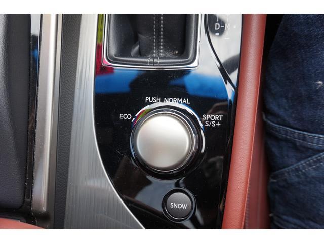 GS350 Fスポーツ HDDナビ マークレビンソン 3眼ライト サンルーフ バックカメラ ガーネットレザーシート クーラー&ヒーター ヘッドアップディスプレイ ETC カードキー(25枚目)
