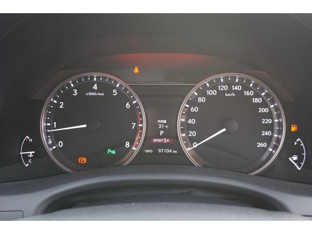 GS350 Fスポーツ HDDナビ マークレビンソン 3眼ライト サンルーフ バックカメラ ガーネットレザーシート クーラー&ヒーター ヘッドアップディスプレイ ETC カードキー(26枚目)