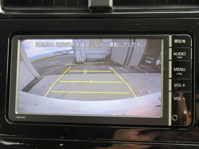 S 衝突被害軽減システム TVナビ バックカメラ 1年走行距離無制限保証付き トヨタ認定中古車 アルミホイール スマートキー(10枚目)