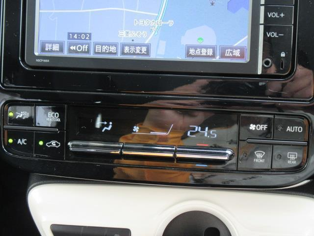 S 衝突被害軽減システム TVナビ バックカメラ 1年走行距離無制限保証付き トヨタ認定中古車 アルミホイール スマートキー(11枚目)