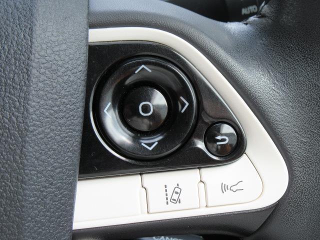 S 衝突被害軽減システム TVナビ バックカメラ 1年走行距離無制限保証付き トヨタ認定中古車 アルミホイール スマートキー(14枚目)