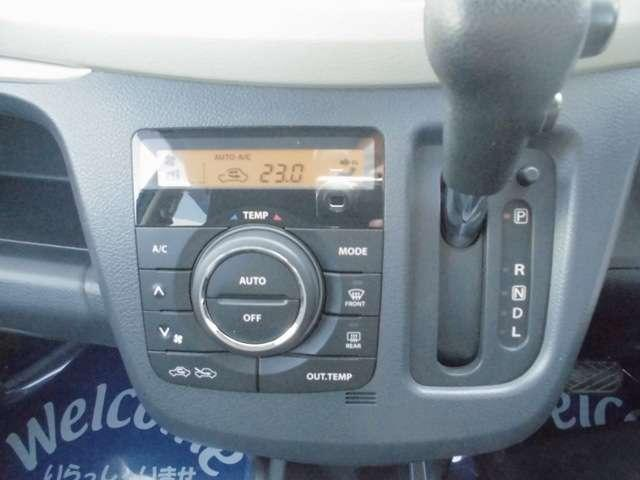 マツダ フレア 660 XS スマートキー