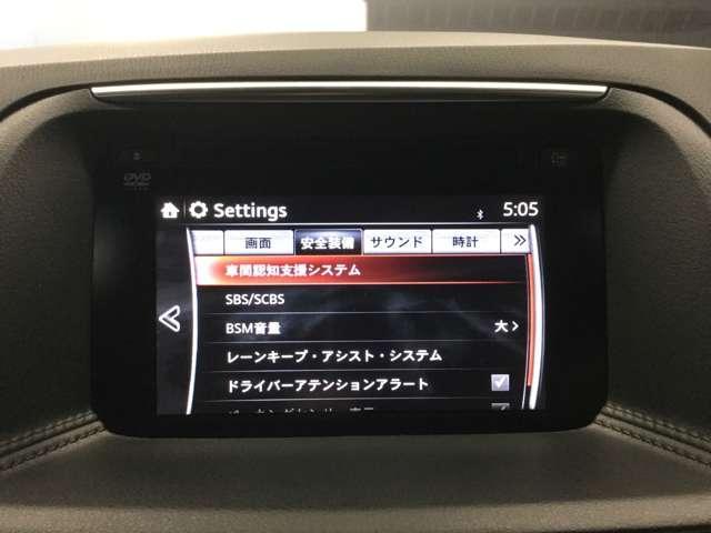 2.2 XD Lパッケージ ディーゼルターボ アダプティブクルーズ アイドリングストップ コーナーセンサー シートヒター サイドモニター スマートキー 横滑り防止装置 Bカメラ AW パワーシート(11枚目)