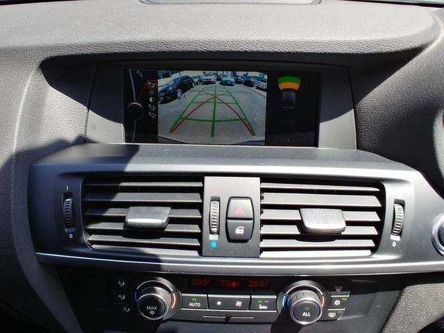 xDrive 28i 4WD 純正ナビ Bカメラ スマートキー キセノンライト パワーシート(8枚目)