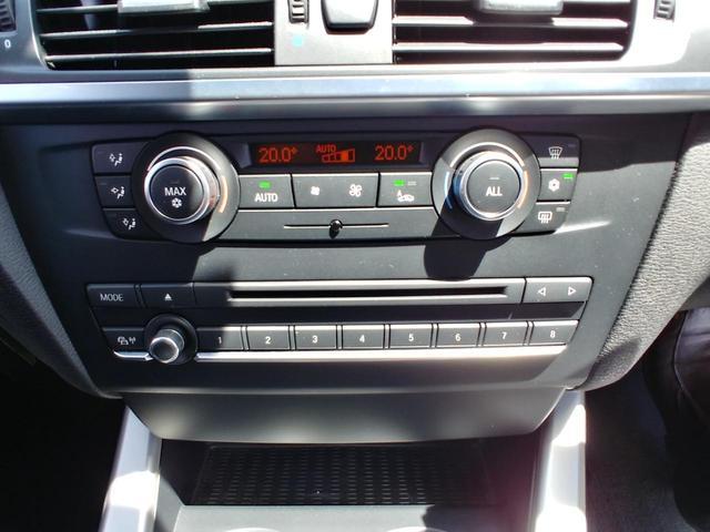 xDrive 28i 4WD 純正ナビ Bカメラ スマートキー キセノンライト パワーシート(9枚目)