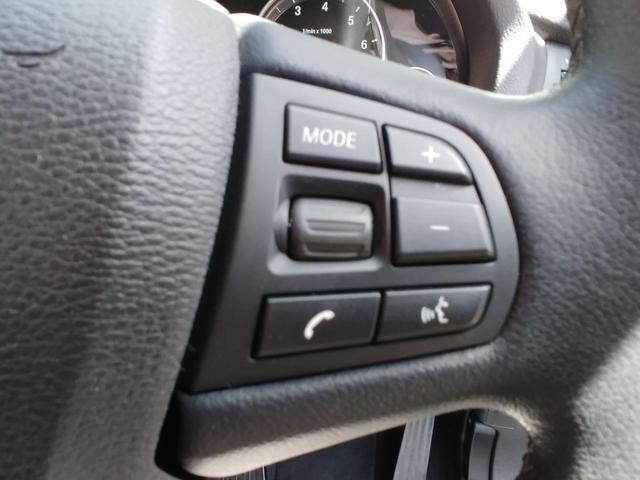 xDrive 28i 4WD 純正ナビ Bカメラ スマートキー キセノンライト パワーシート(10枚目)