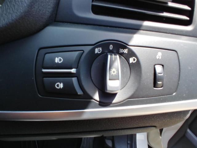 xDrive 28i 4WD 純正ナビ Bカメラ スマートキー キセノンライト パワーシート(11枚目)