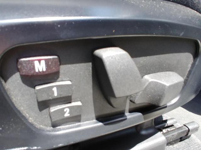 xDrive 28i 4WD 純正ナビ Bカメラ スマートキー キセノンライト パワーシート(13枚目)